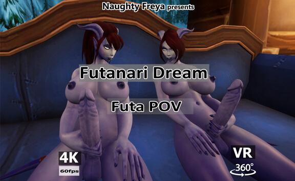 Futanari Dream - Futa POV